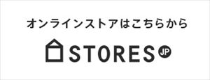 store_R